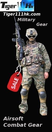 200x500 Tiger111hk Combat Gear