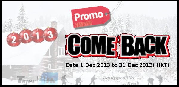Tiger111HK 2013 Promo Comeback in December 2013decpromo2