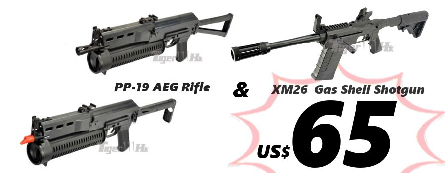 Crazy Sales US$ 65 PP-19  AEG Rifle & XM26 Gas Shell Shotgun  PPS-PP19-US65-en_without_PPS_m