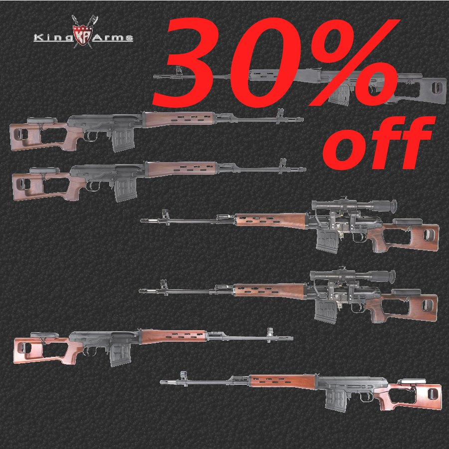 King arms SVD 30%off rifle