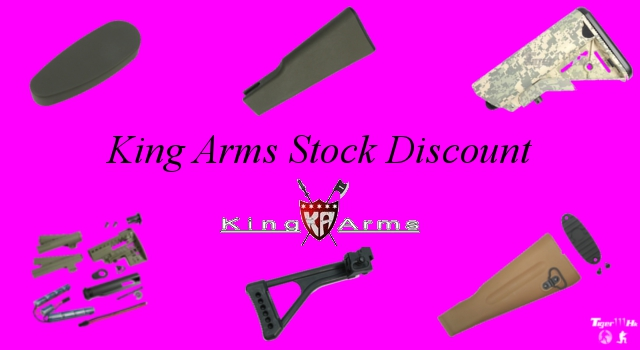 King Arms Stock Discount