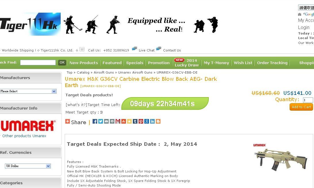 20%off SRC Pistol in Easter;Target Deals Start;X3300W takePre-order;UMAREX HK417 Target_deals2