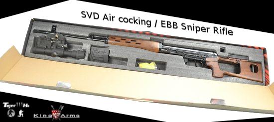 WE 888C;A&K M4A1;A&K ZB-26;King Arms SVD Air cocking/EBB Sniper Rifle  1-4