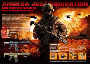 AMOEBA M4, Cybergun Metal Slide FNX-45 and Army R31 AMOE-AEG-AM-013-BK