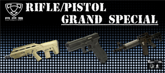 APS AEG / GBB Grand Sale: