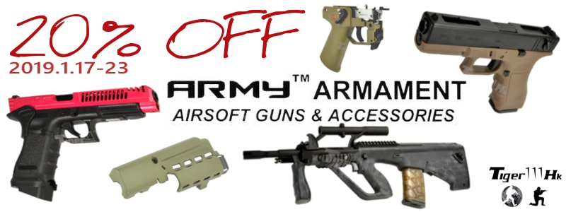 Army Armament Jan Sale ARMY_Jan_2019_EN