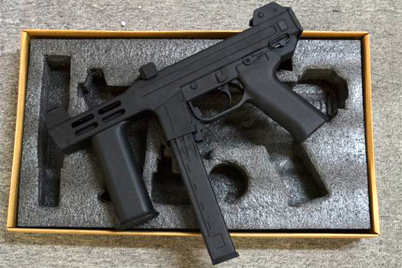 KSC VZ61 & UMAREX MP7A1 SMG GBB & AY M4 AY-A0023-SPECTRE-M4