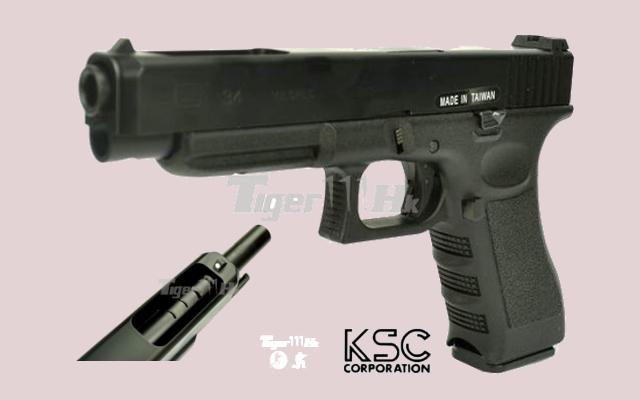 Army M1911A1 V12 Psitol; KSC G34 GBB Pistol; XCORTECH BB Shotting Chronoscope  KSC-GBB-G34-BK