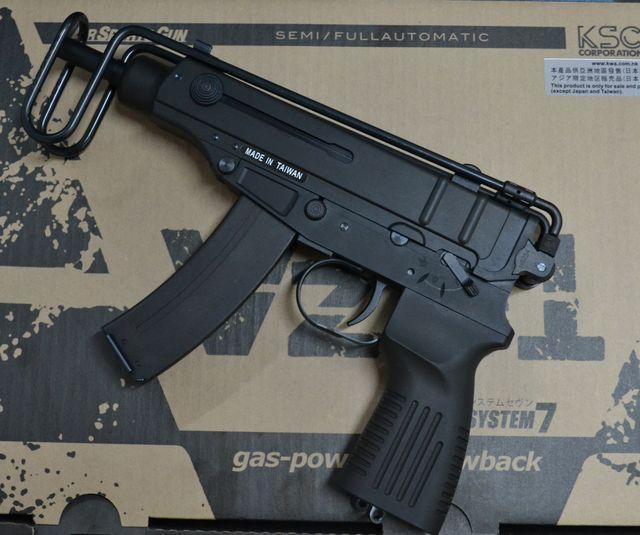KSC VZ61 & UMAREX MP7A1 SMG GBB & AY M4 KSC-GBB-VZ61-HW-BK