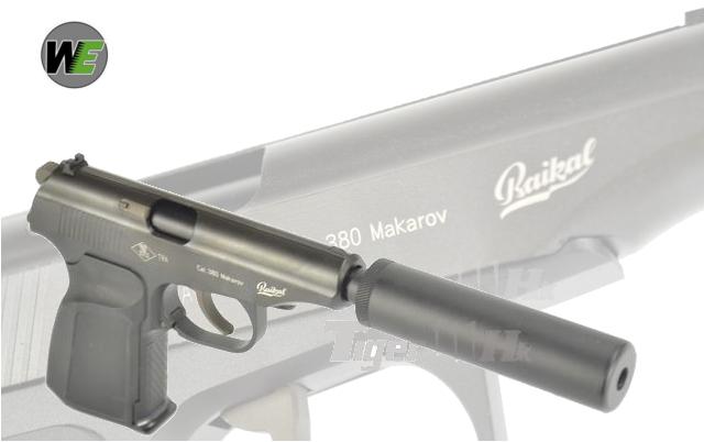 PTS(KWA) Masada Gen 3 ; WE P38 GBB ; WE MAKAROV GBB ; ASP SA58 AEG Rifle WE-GBB-MAKAROV-SIL-WM-BK