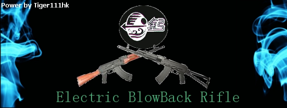 Jong Gong AEG Blow back