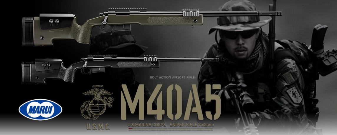 tokyo marui M40A5 bolt