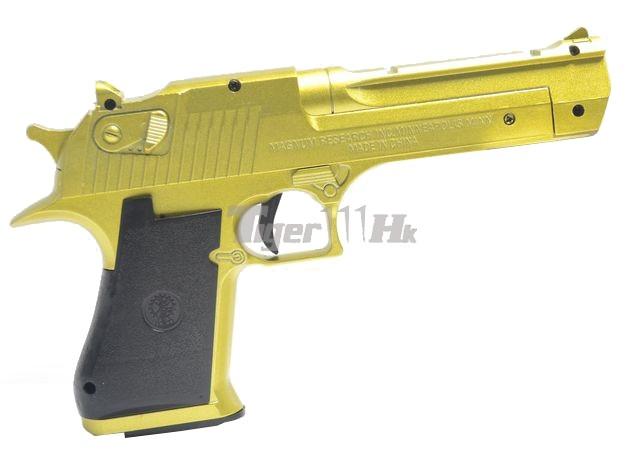 GOL KG6 DE50 GD 2