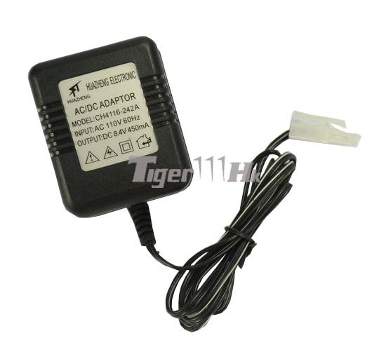 COOL 8.4V Battery Charger (450mAh Mini Plug) Airsoft ...