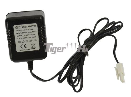 COOL 8.4V Battery Charger(350mAh Mini Plug) Airsoft ...