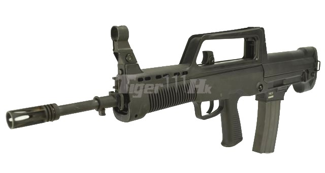 real sword chinese type 97 assault rifle aeg black airsoft