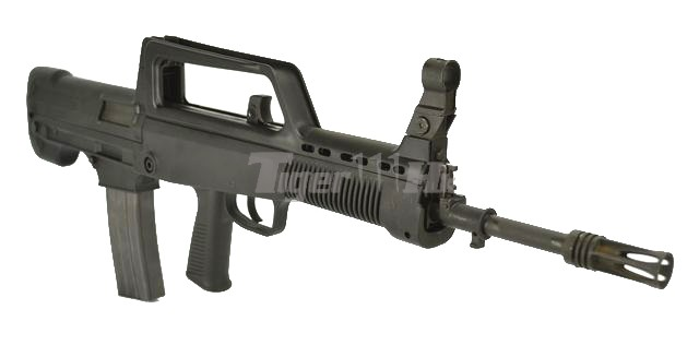 Real Sword Chinese Type 97 Assault Rifle Aeg Black