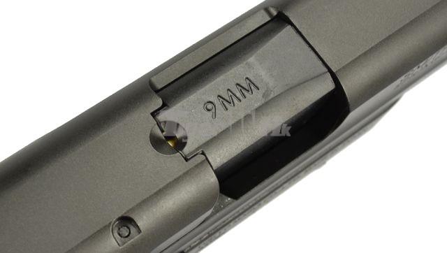 how to change tokyo marui pistol inner barrel