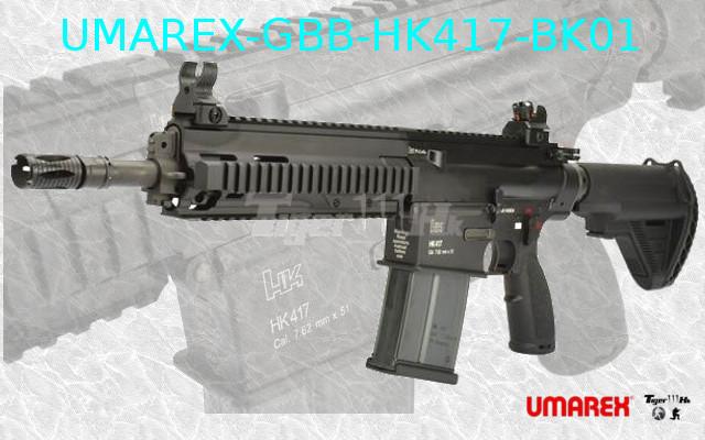 Army R36 Coming soon;Umarex HK417;APS CAM870SF UMAREX-GBB-HK417-BK01