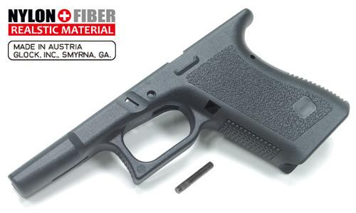 Guarder US Version Gen 2 Frame for KJWORK G19/23 GBB Series(BK ...