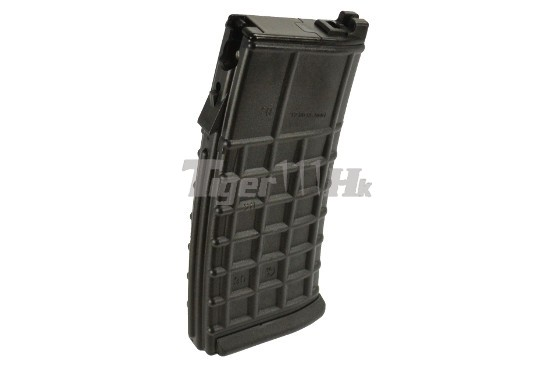GHK-MAG-08-AUG-CO2-2