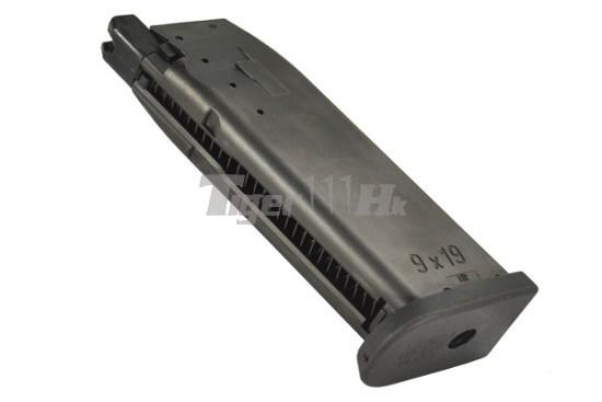 Tokyo Marui M16 Magazine Style BB Loader Dart Guns & Soft Darts XL Size Outdoor Toys & Structures