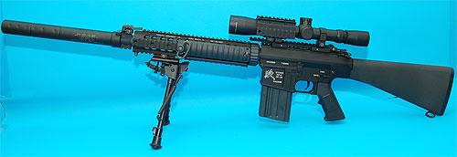 GP SR 25 Extension Scope Mount Base A Sniper Version