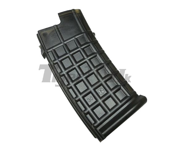 King Arms 110rd Magazine for AUG series AEG