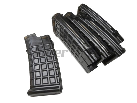 King Arms 110rd Magazine for AUG series AEG (5pcs)