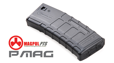 MAGPUL PTS 75rd Green Label PMAG for M4 / M16 (BK,10pcs)