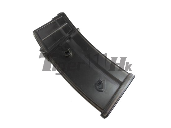 WE 30rd GAS Magazine for G39C GBB