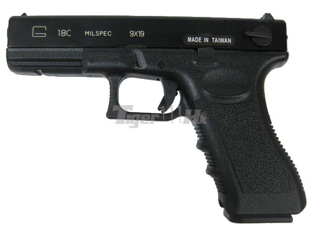 Ksc G18c Fully Semi Auto Gbb Pistol Metal Slide Airsoft Tiger111hk