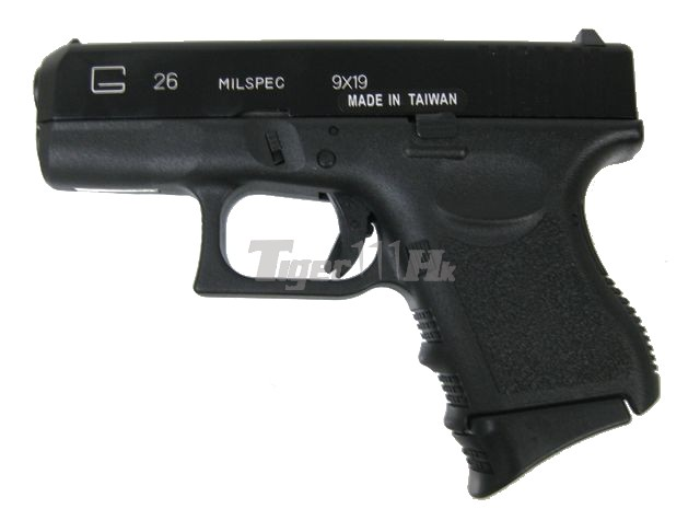 KSC G26 Gas Blow Back Pistol (Metal Slide Version)