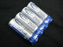 4 Pcs BTY Ni-MH AA 2500mAh 1500times Rechargeable Battery