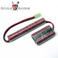 King Arms 1600mAh 9.6V Tactical Stock Type Battery