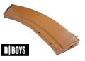DBOYS 700rd Long Hi-Cap Magazine for AK74 / RPK AEG (Orange)