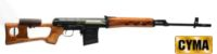 CYMA Real Wood Metal Russia SVD Dragunov AEG (CM057)