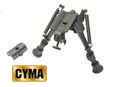 CYMA M4 Spring Eject Tactical 6 to 9 Inch Bipod With Adaptor