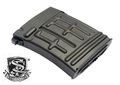 S&T Metal Hi-Cap 120rd Magazine for SVD AEG