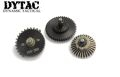 DYTAC CNC Version Ultra High Torque Flat Steel Gear Set ( 32:1 )