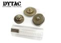 DYTAC Combo Gear Set Economic Ver Steel Gear Set (18:1)