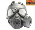 Big Dragon M04 Nuclear War Potective Mask w/ Fan – Black