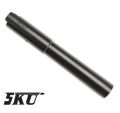 5KU 125mm Aluminum Outer Barrel (Black)