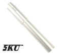 5KU 125mm Aluminum Outer Barrel (Silver)