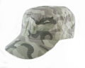 Light Milk Camouflage Cap