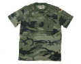 Germany Flag Army Woodland Camo Duty Short Shirt - WC83602