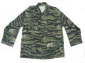 US Tiger Camouflage Field Shirt Plant Uniform - UTS