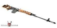 King Arms Metal Dragunov SVD EBB Sniper Rifle (Black)