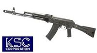 KSC Metal AK74M GBB Assault Rifle (Black)