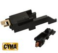 Cyma Electric Switch For Gearbox Ver.3